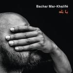Bachar Mar-Khalifé